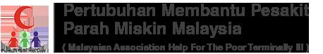 logo Pertubuhan Membantu Pesakit Parah Miskin Malaysia